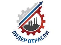 ООО «МЭН» признан «ЛИДЕРОМ ОТРАСЛИ 2018»