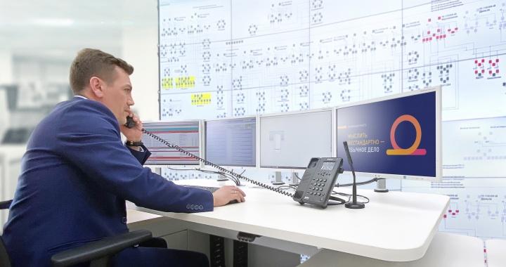 Высокотехнологичный энергетический ситуационный центр